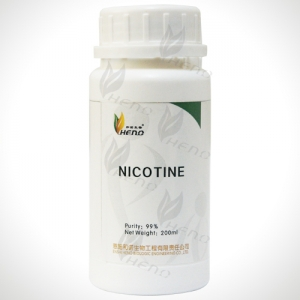 USP standard  Nicotine supplier